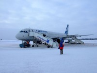 The Nordic Countries Flights to Lapland